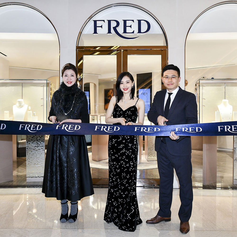 Shanghai grand gateway & Plaza 66 opening